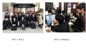 新年会(2)