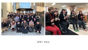 新年会(4)