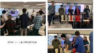 プロジェクト発表会