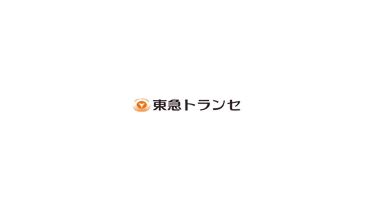 東急トランセの社名ロゴ