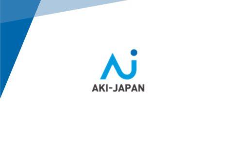 アーキジャパン説明会会社ロゴ