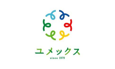 ユメックス_会社ロゴ